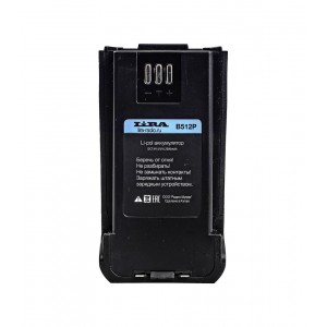 Аккумулятор Lira B-512P