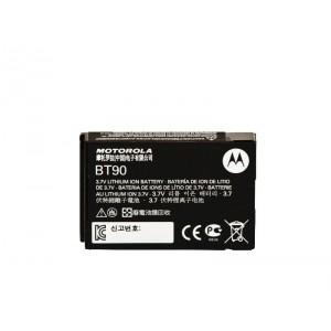 Аккумулятор Motorola HKNN4013