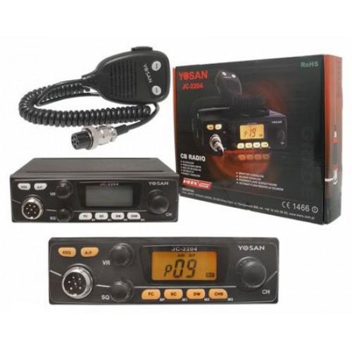 Радиостанция Yosan 2204 ASQ