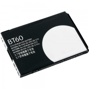 Аккумулятор Motorola HKNN4014