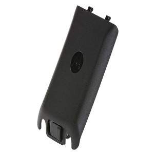 Аккумулятор Motorola PMLN6000